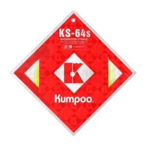KUMPOO KS-64S
