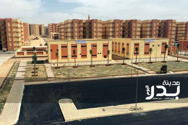 مشروع الإسكان الاجتماعي