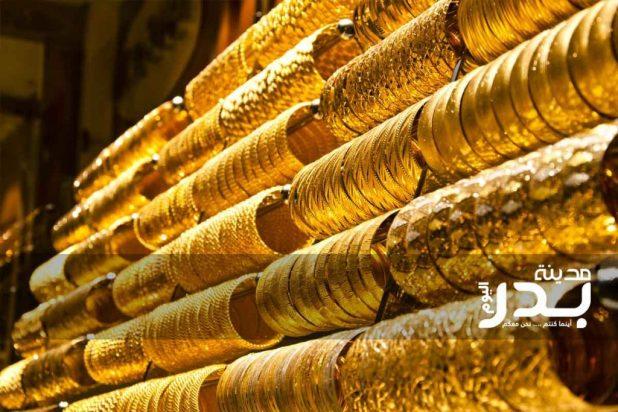 أسعار الذهب اليوم السبت 14-04-2018