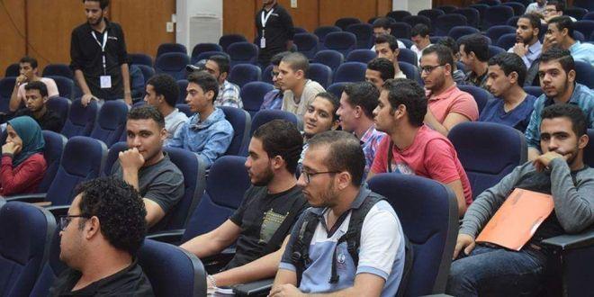 جامعة المنوفيه