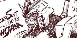 gundam king kong