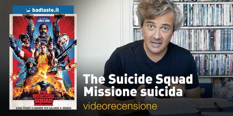 the suicide squad sito