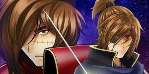 Dokuganryu Masamune ~Sengoku no Arcadia Gaiden~