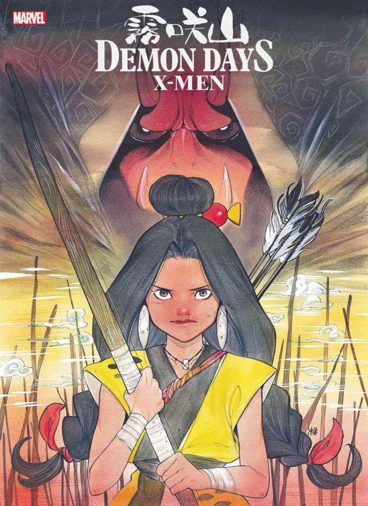 Demon Days: X-Men #1, variant cover di Peach Momoko