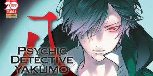 L'Investigatore dell'Occulto 12 ico
