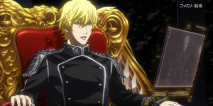The Legend of the Galactic Heroes Die Neue These