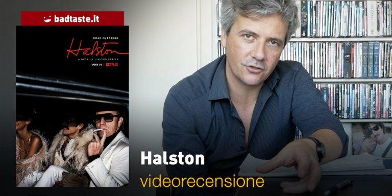 halston videorecensione sito