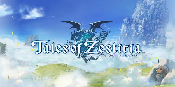Tales of Zestiria banner