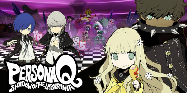 Persona Q Shadow of the Labyrinth banner
