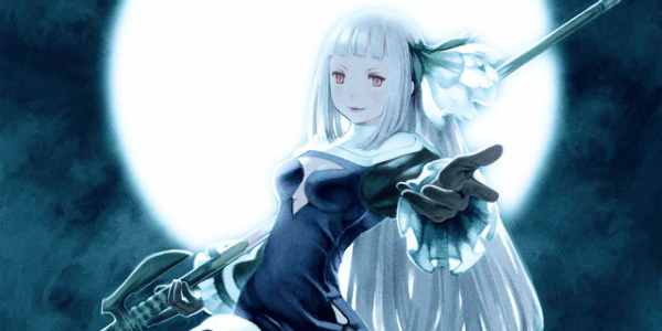 Bravely Second: End Layer banner