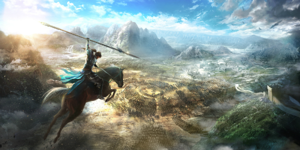 Dynasty Warriors 9 banner