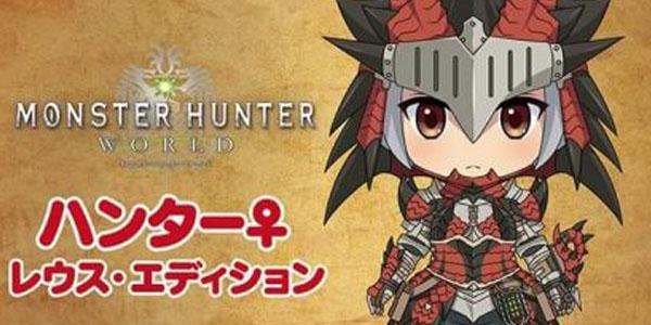 Monster Hunter: World Nendoroid