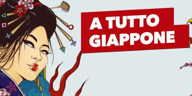 PlayStation Store A tutto Giappone megaslide