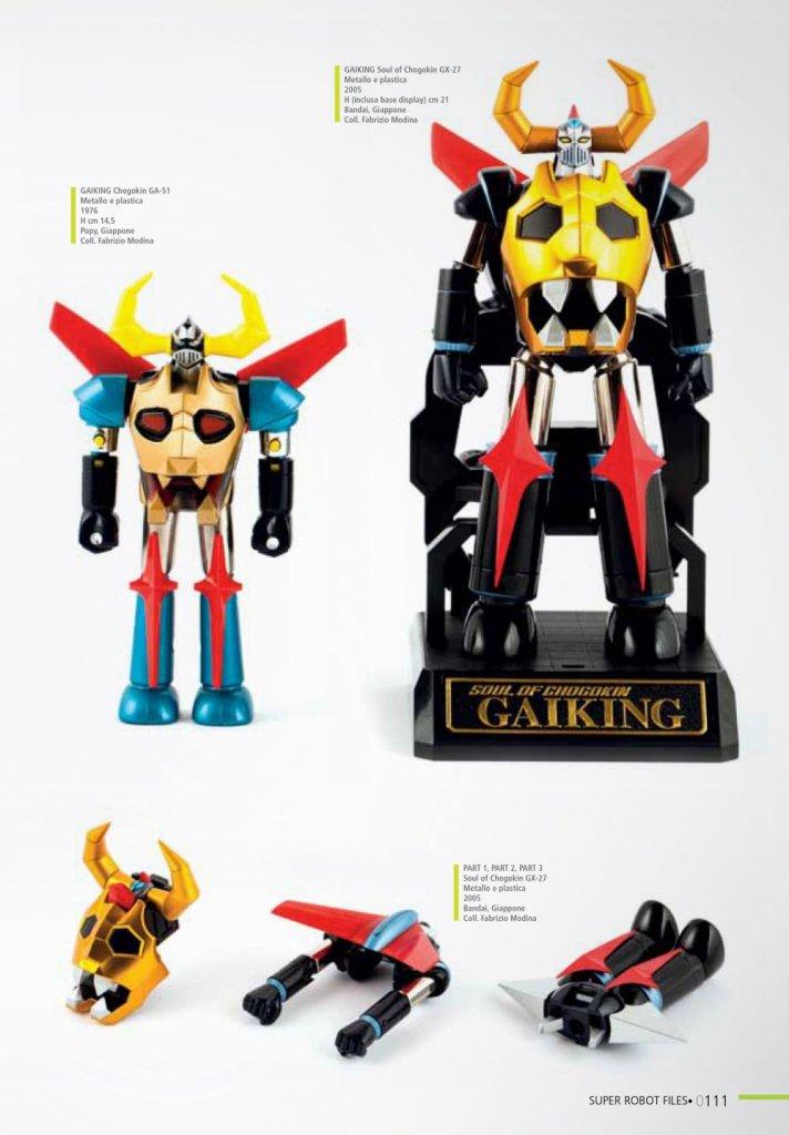 Super Robot Files 1, Gaiking