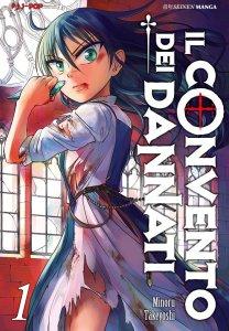 Il Convento dei Dannati 1, copertina di Minoru Takeyoshi