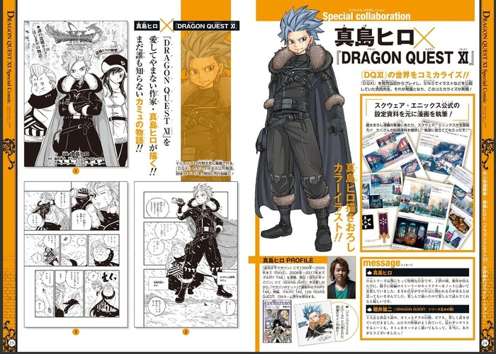 Dragon Quest Hiro Mashima