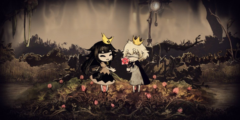 The Liar Princess and the Blind Prince megaslide