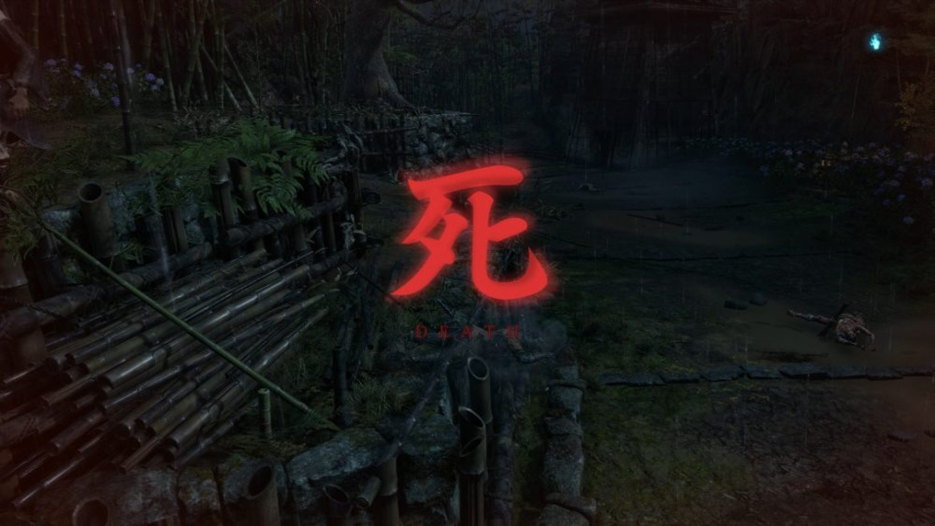 Sekiro: Shadows Die Twice screenshot