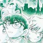 Detective Conan: il manga di Gosho Aoyama si prende una pausa