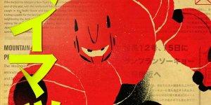 Big Hero 6: i poster alternativi dei protagonisti e nuove clip dall'edizione home video