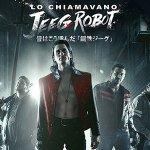 La Lucky Red produrrà il secondo film di Gabriele Mainetti con la nuova divisione dedicata alla produzione!