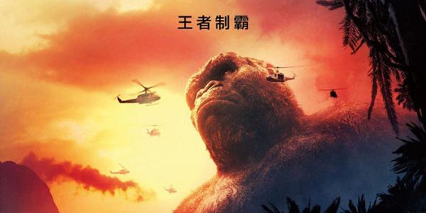 Kong: Skull Island, il gorilla difende gli uomini nella nuova clip