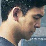 Searching: ecco un nuovo poster del thriller con John Cho