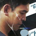 Searching: John Cho al centro di un nuovo poster del thriller di Aneesh Chaganty