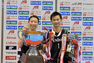All Japan 2020 archive XD3.jpg nggid0520477 ngg0dyn 320x290x100 00f0w010c010r110f110r010t010 - ALL JAPAN CHAMPS – Momota makes victorious return, but Watanabe doubles that again
