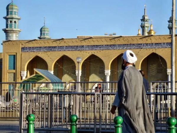Heilige Stadt Ghom im Iran