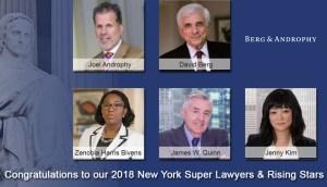 2018 Super Lawyers