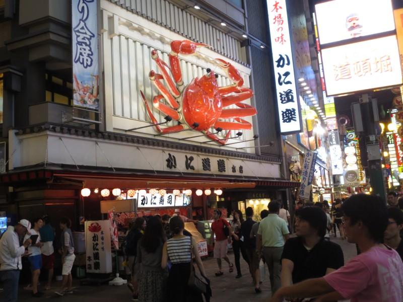 Dotombori Street, famosa rua de restaurantes em Osaka