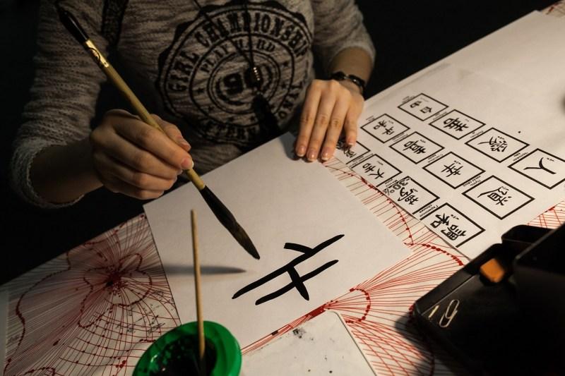 cultura japonesa, disciplina