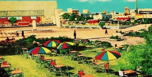 Baghdad in The 1970s - Iraq Was at The Top of The Arab Nations in Fields Such as Science, Literature, Education