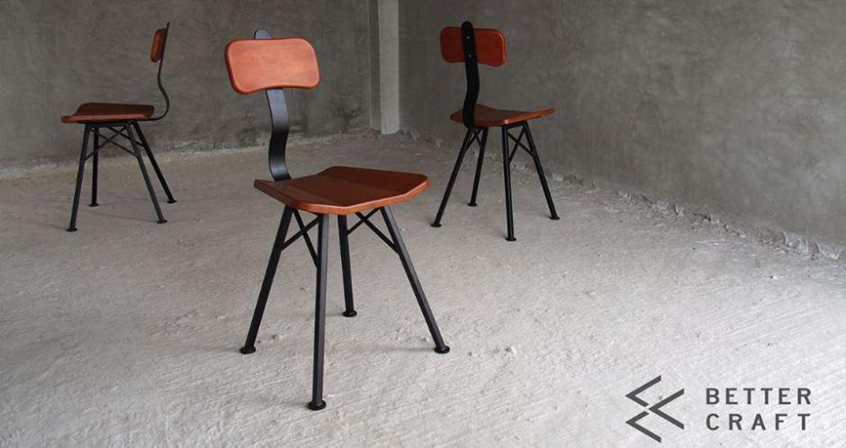 Nessie ChairBackrest (พักหลังเอนได้) เฟอร์นิเจอร์ สไตล์ Loft industrial