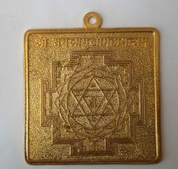 sri baglamukhi yantra ashtadhaatu