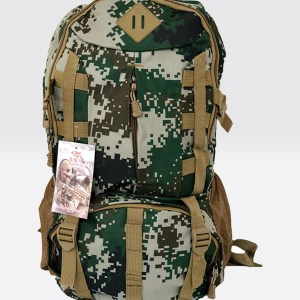 Camo 55L Outdoor Backpack