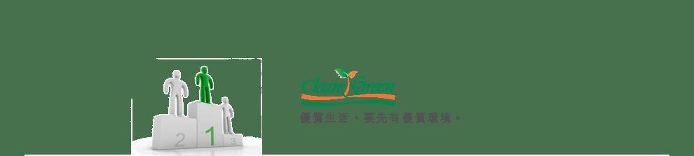 碧瑤園藝工程有限公司