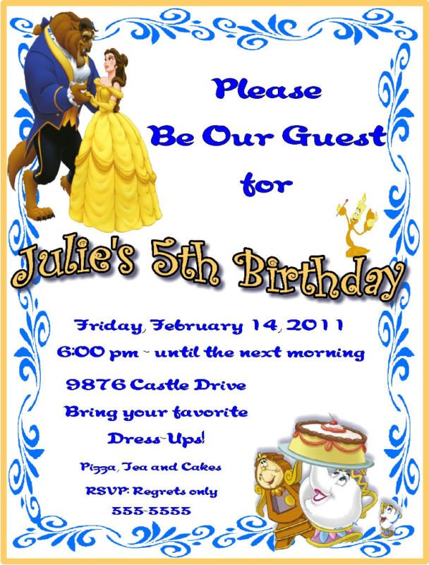 Birthday Party Invitation Card Design – Sample Birthday Party Invitation