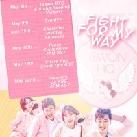 May schedule and posters for Fight for My Way