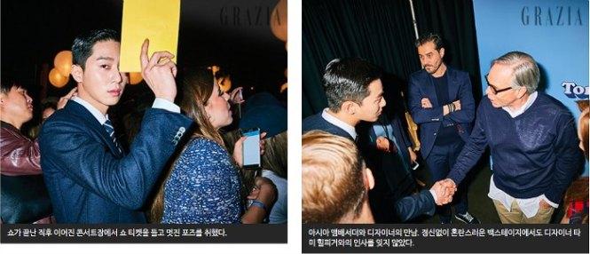 Park Seo Joon Grazia Interview