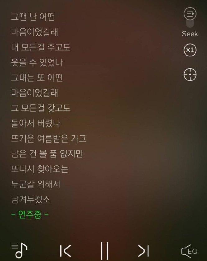 Ahn Jae Hong Instagram translation