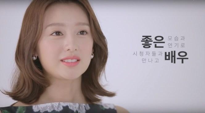 김지원 Kim Ji Won interview