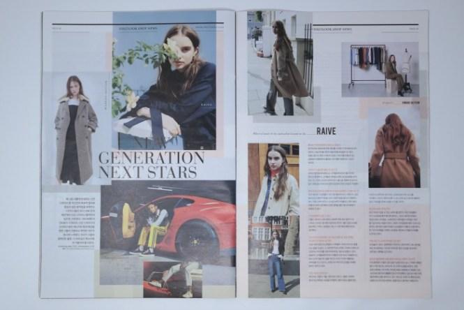 First Look Magazine