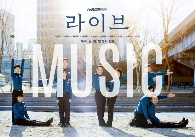Complete OST and Background music for the Korean Drama LIVE on tvN