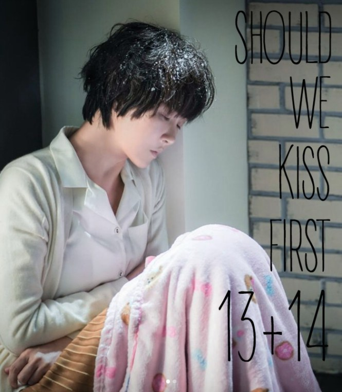 Recap for the Kdrama Should We Kiss First episodes 13 and 14