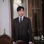 Episode 15 recap of the OCN Korean drama Children of a Lesser God starring Kang Ji-Hwan and Kim Ok-bin