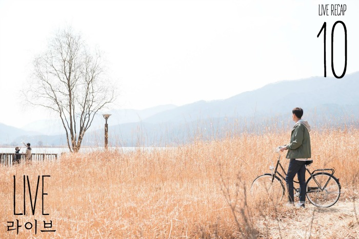Live Recap for episode 10 of the Korean Drama Live starring Lee Kwang-Soo and Jung Yu-Mi