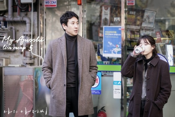 Episode 5 live recap for the Korean Drama My Mister / My Ajusshi starring Lee Ji-Eun and Lee Sun-Kyun.