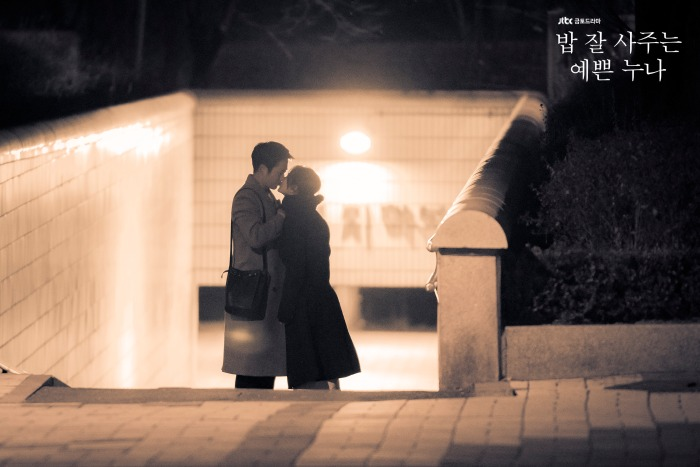 Image result for something in the rain jtbc